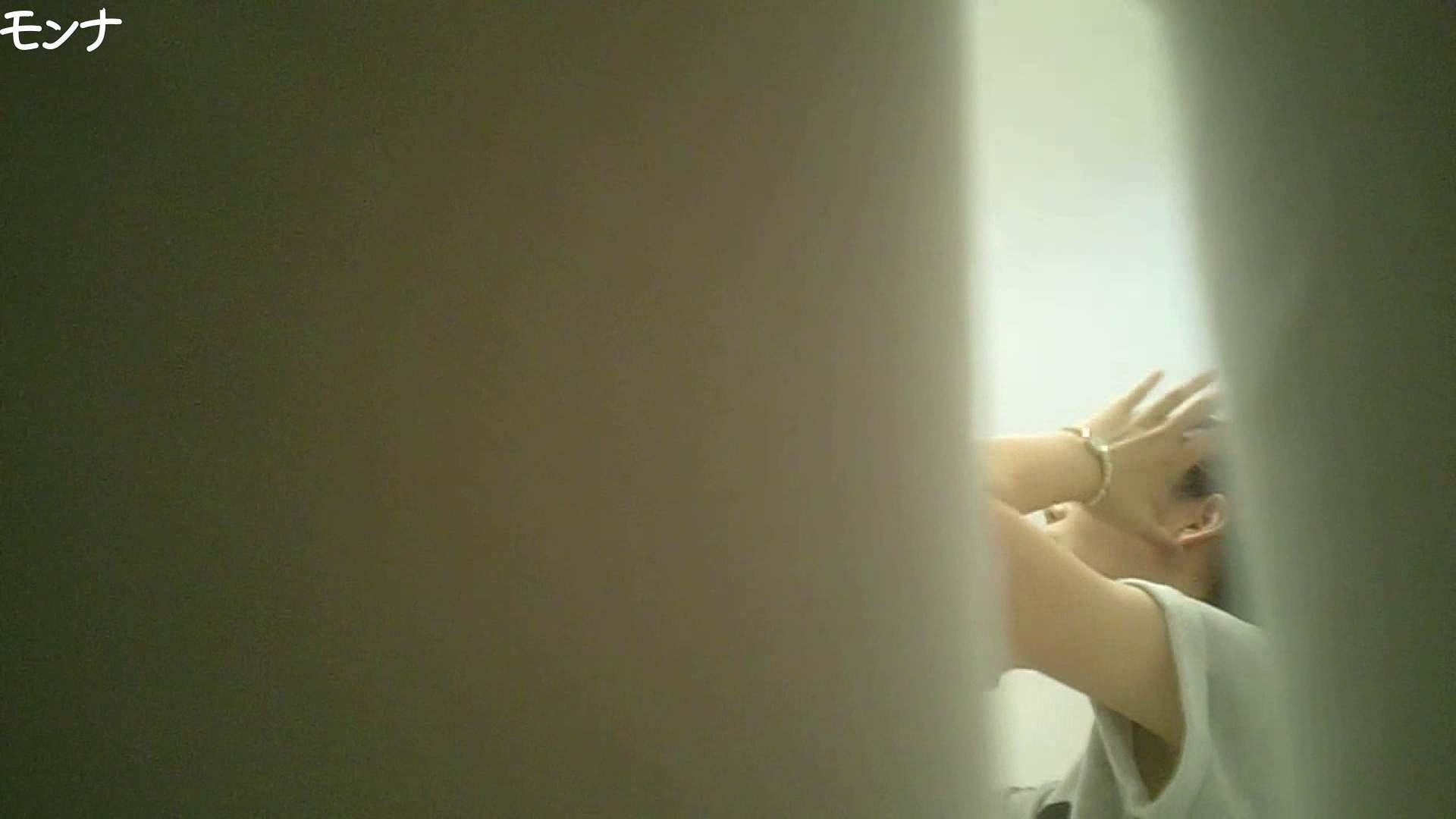 有名大学女性洗面所 vol.65 秘技!!マルチアングル天井撮り!! 潜入 オメコ動画キャプチャ 110枚 28