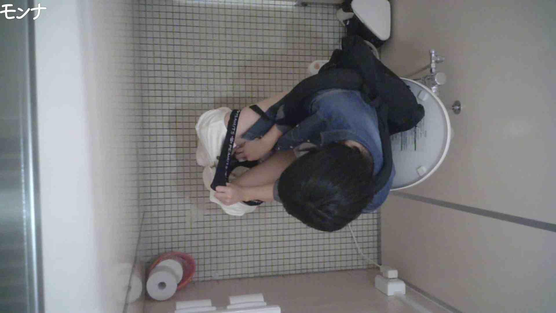 有名大学女性洗面所 vol.65 秘技!!マルチアングル天井撮り!! 投稿 ヌード画像 110枚 41