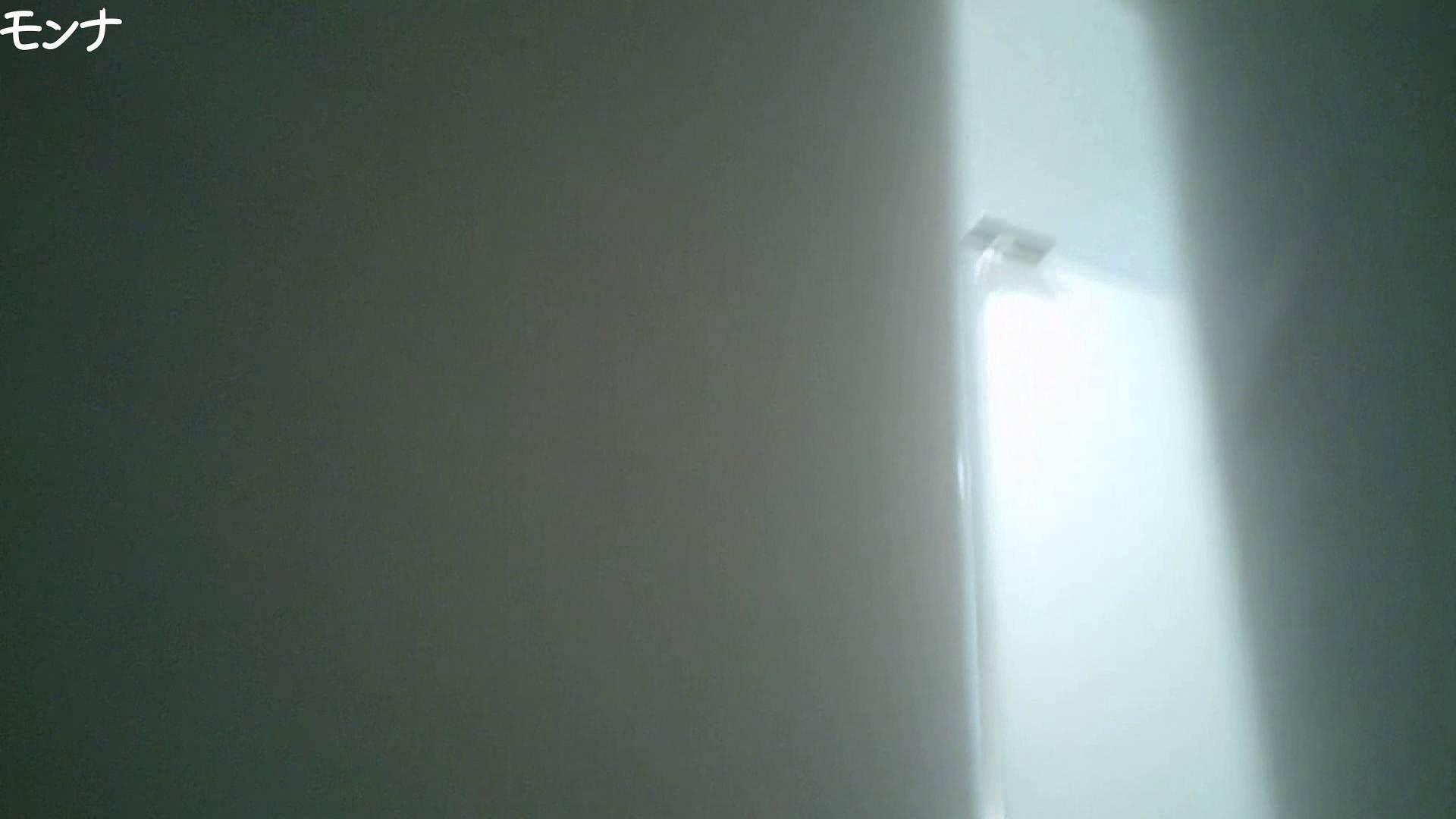 トイレ盗撮|有名大学女性洗面所 vol.65 秘技!!マルチアングル天井撮り!!|怪盗ジョーカー