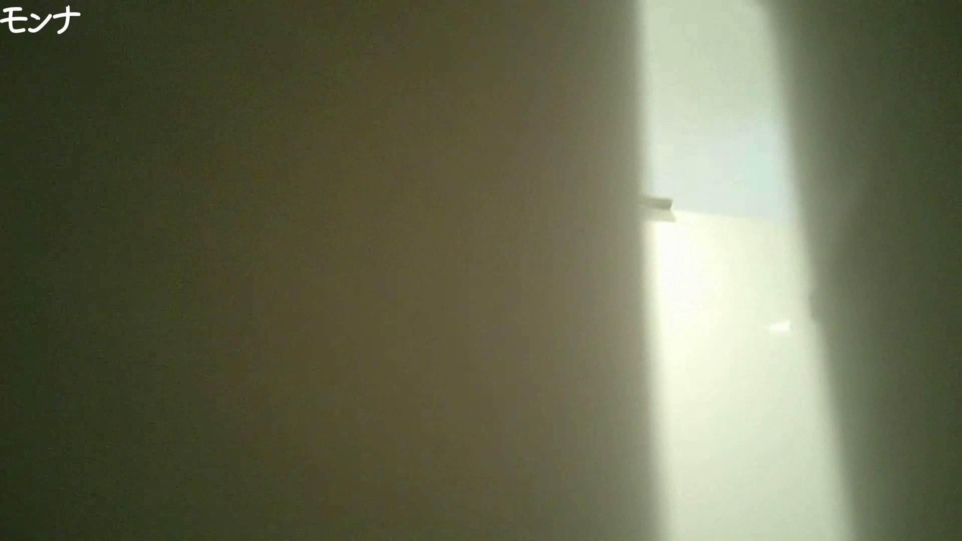 有名大学女性洗面所 vol.65 秘技!!マルチアングル天井撮り!! 高画質 | 洗面所のぞき  110枚 89