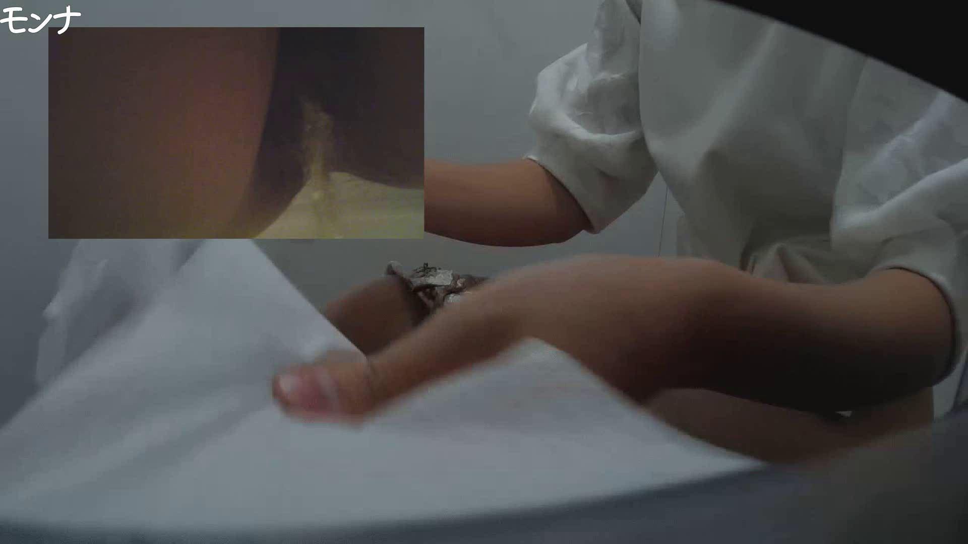 有名大学女性洗面所 vol.65 秘技!!マルチアングル天井撮り!! 潜入 オメコ動画キャプチャ 110枚 105