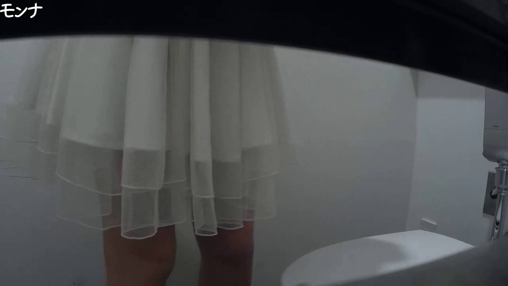 有名大学女性洗面所 vol.66 清楚系女子をがっつり!! 排泄 AV無料動画キャプチャ 94枚 44