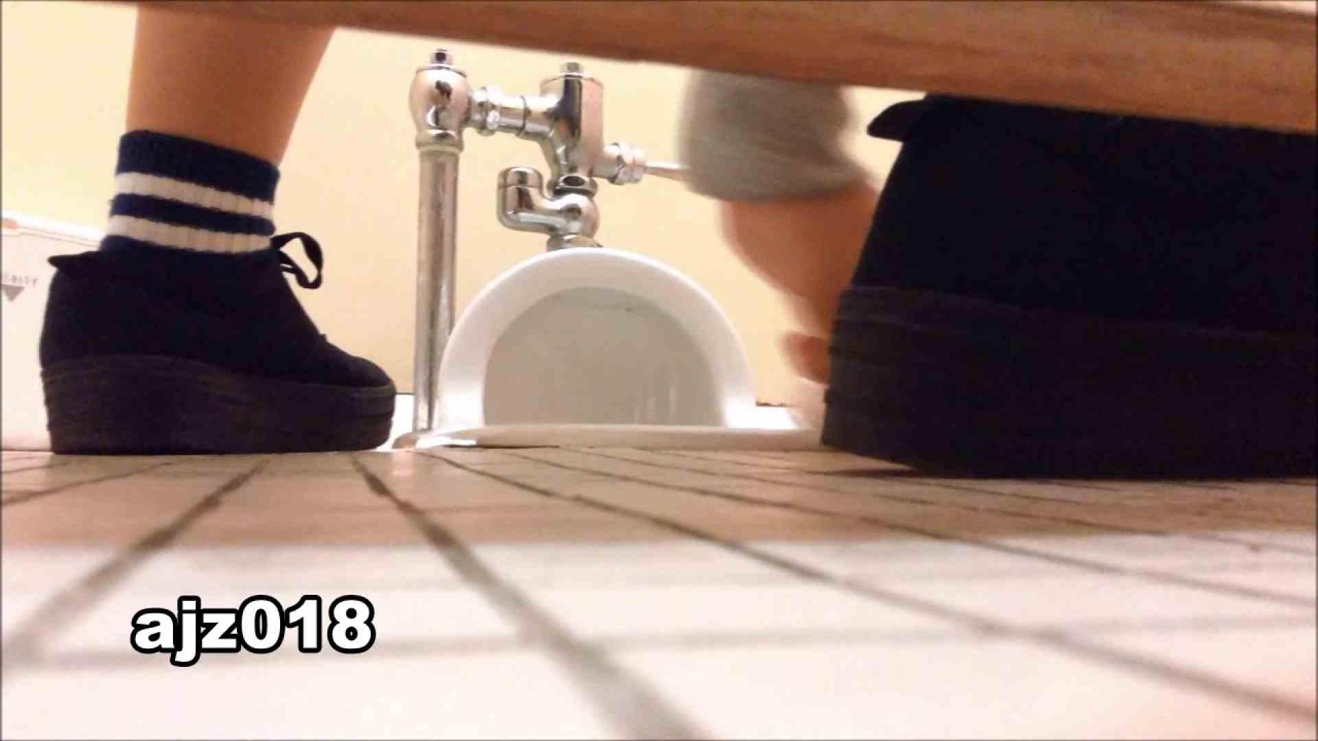 某有名大学女性洗面所 vol.18 丸見え   洗面所のぞき  105枚 73