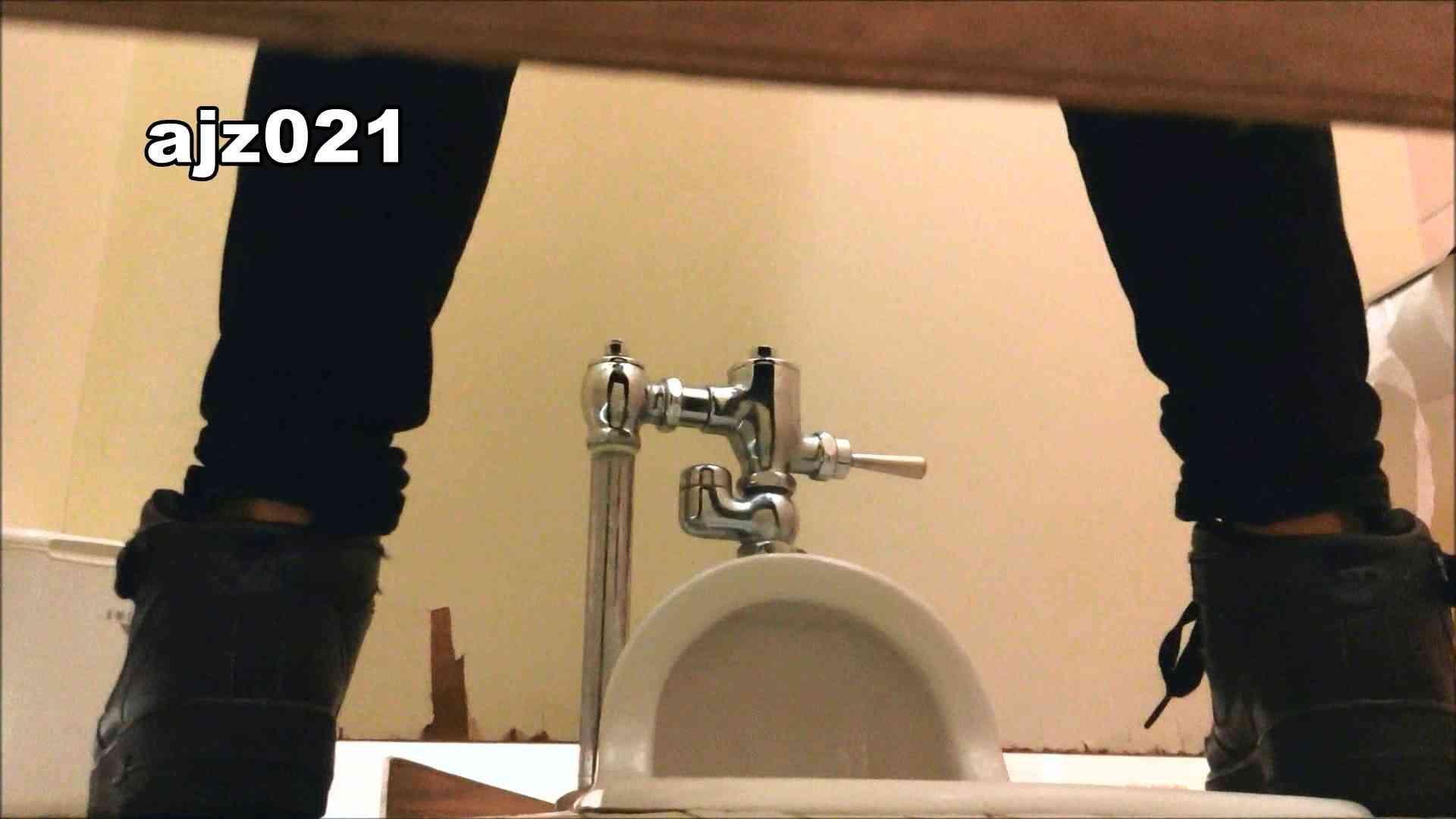 某有名大学女性洗面所 vol.21 洗面所のぞき  92枚 40