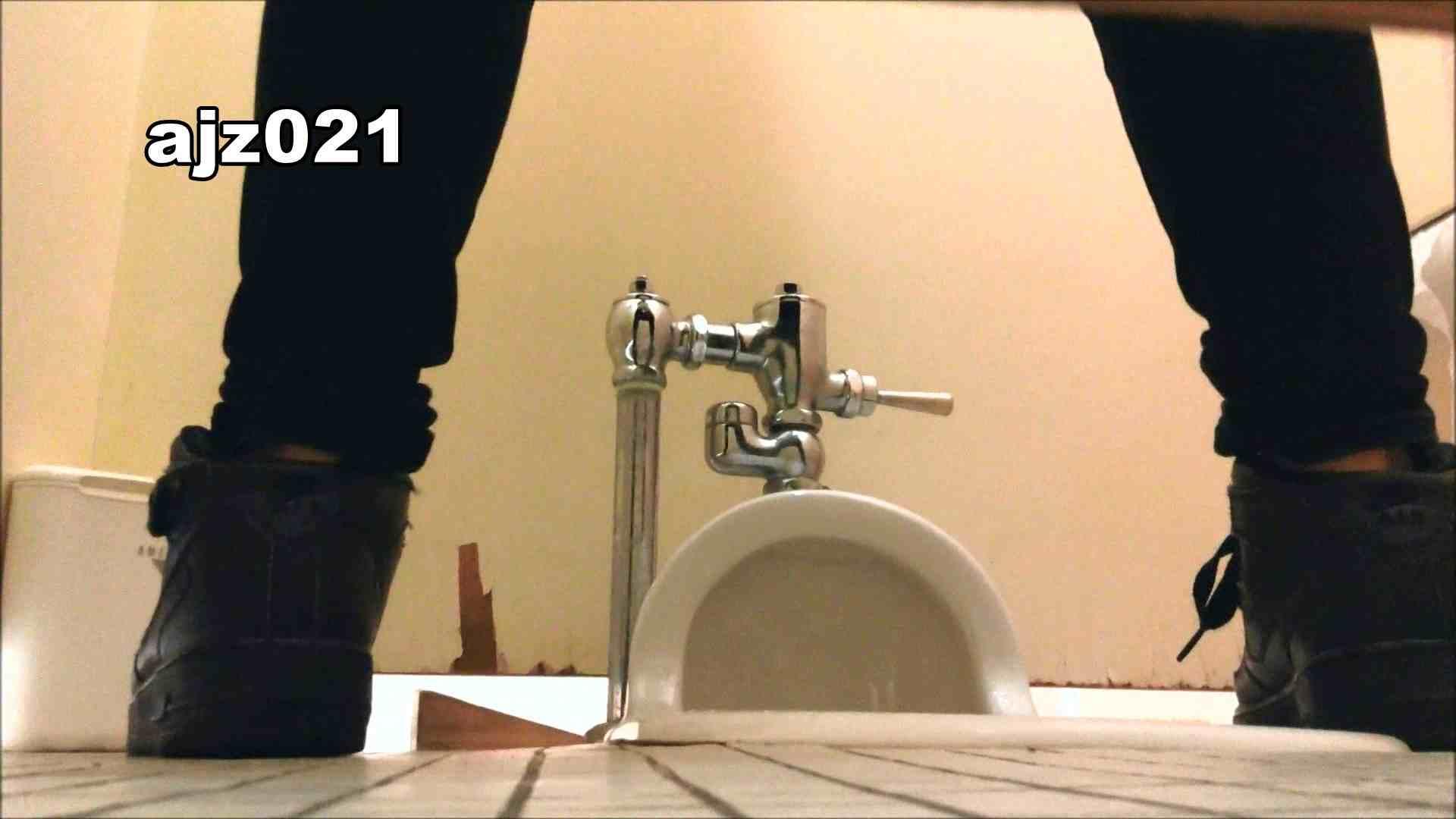 某有名大学女性洗面所 vol.21 洗面所のぞき | ギャル達  92枚 41