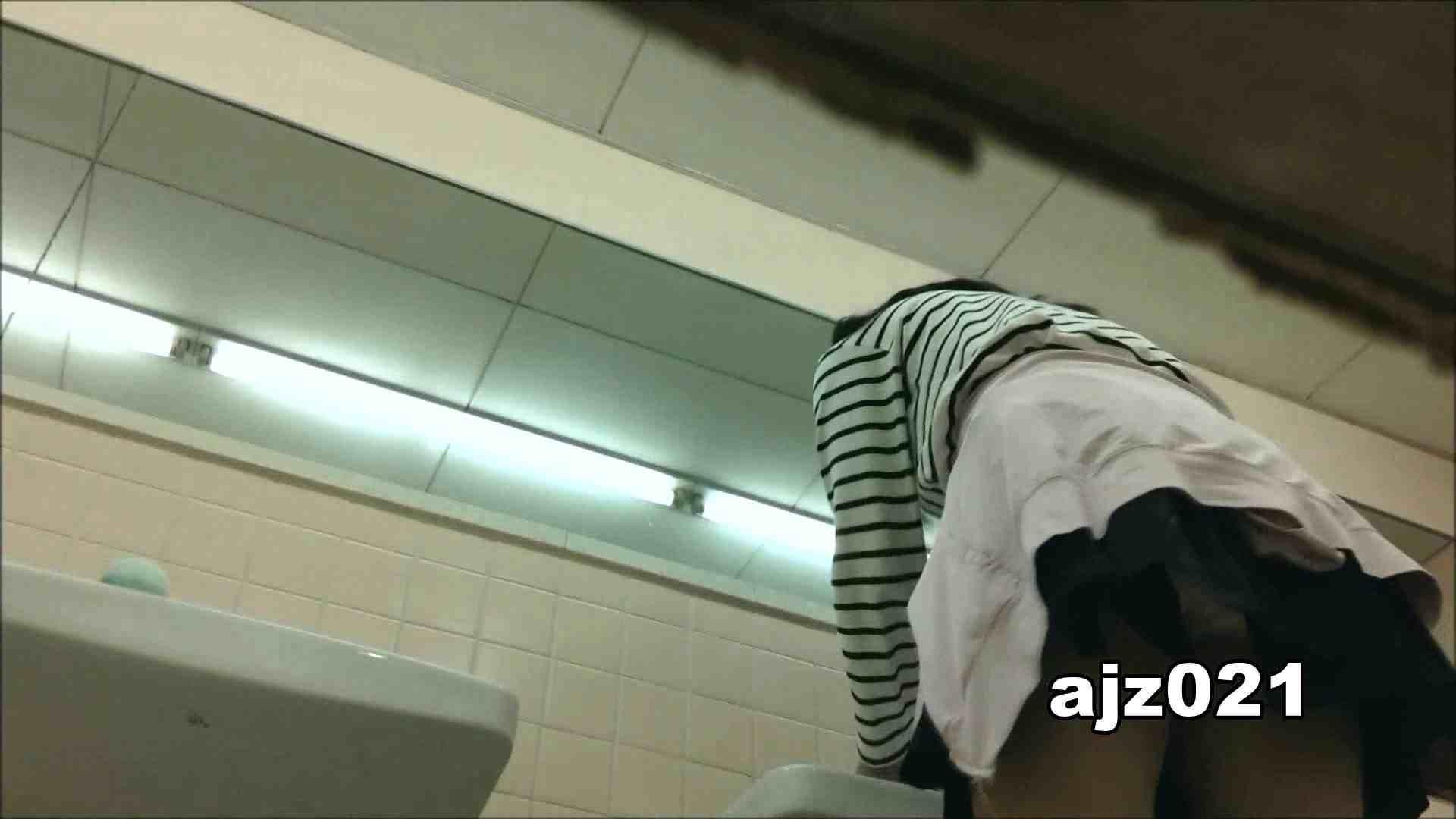 某有名大学女性洗面所 vol.21 潜入 AV無料 92枚 76