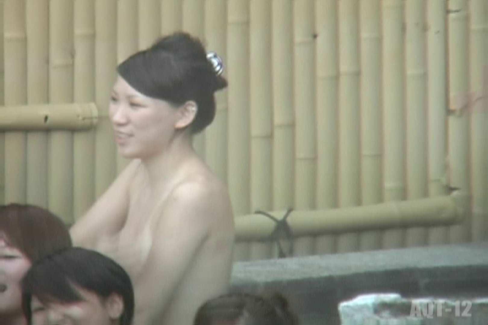 女露天風呂劇場 Vol.04 女湯のぞき  87枚 38