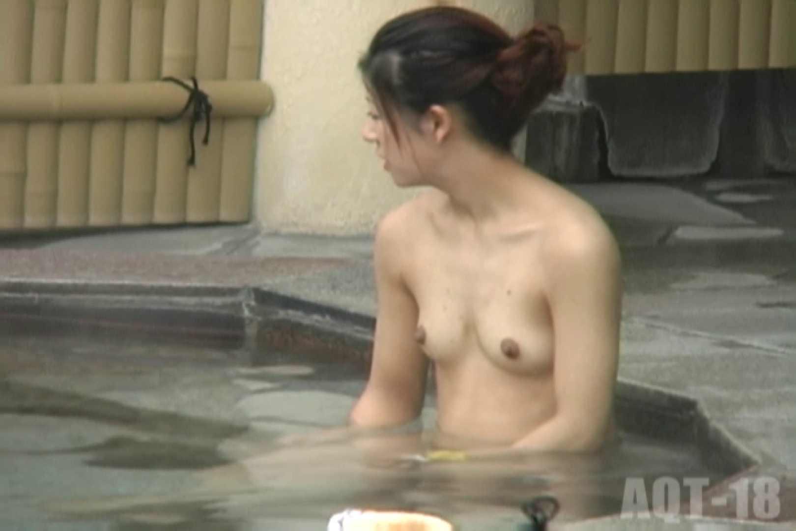 女露天風呂劇場 Vol.12 露天覗き | 女湯のぞき  87枚 75