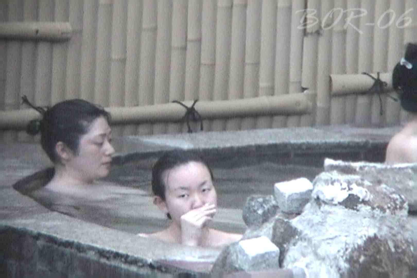 女露天風呂劇場 Vol.41 露天覗き  83枚 27