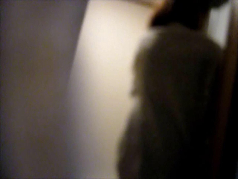 vol.1 無防備なウチのオネエちゃんw ○族 すけべAV動画紹介 94枚 68