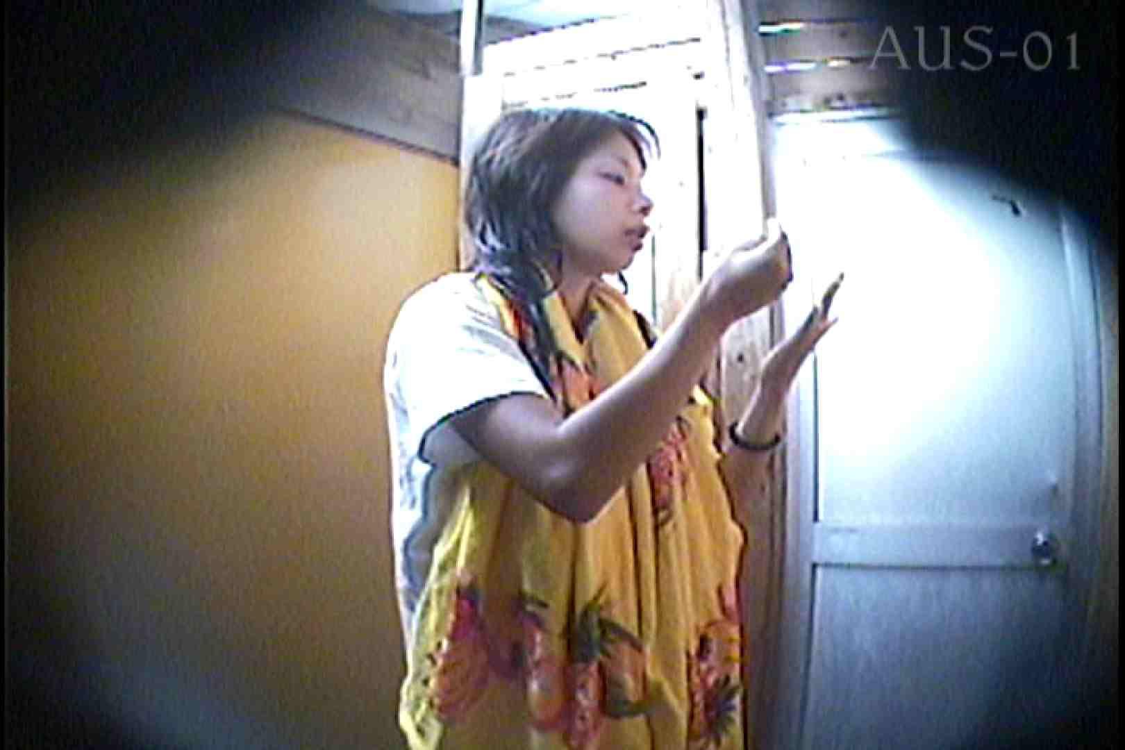 海の家の更衣室 Vol.01 美女 アダルト動画キャプチャ 104枚 13