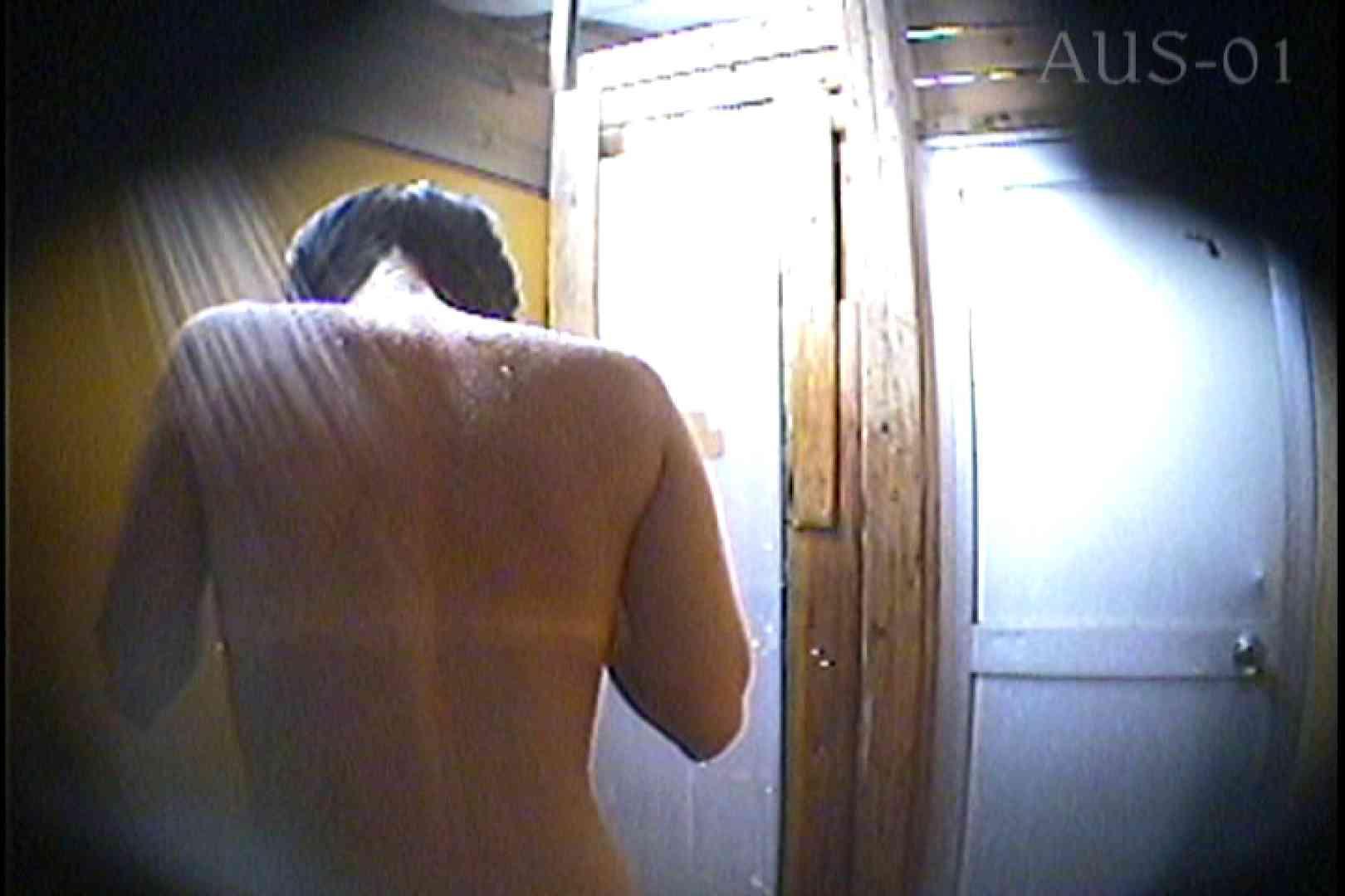 海の家の更衣室 Vol.01 美女 アダルト動画キャプチャ 104枚 53