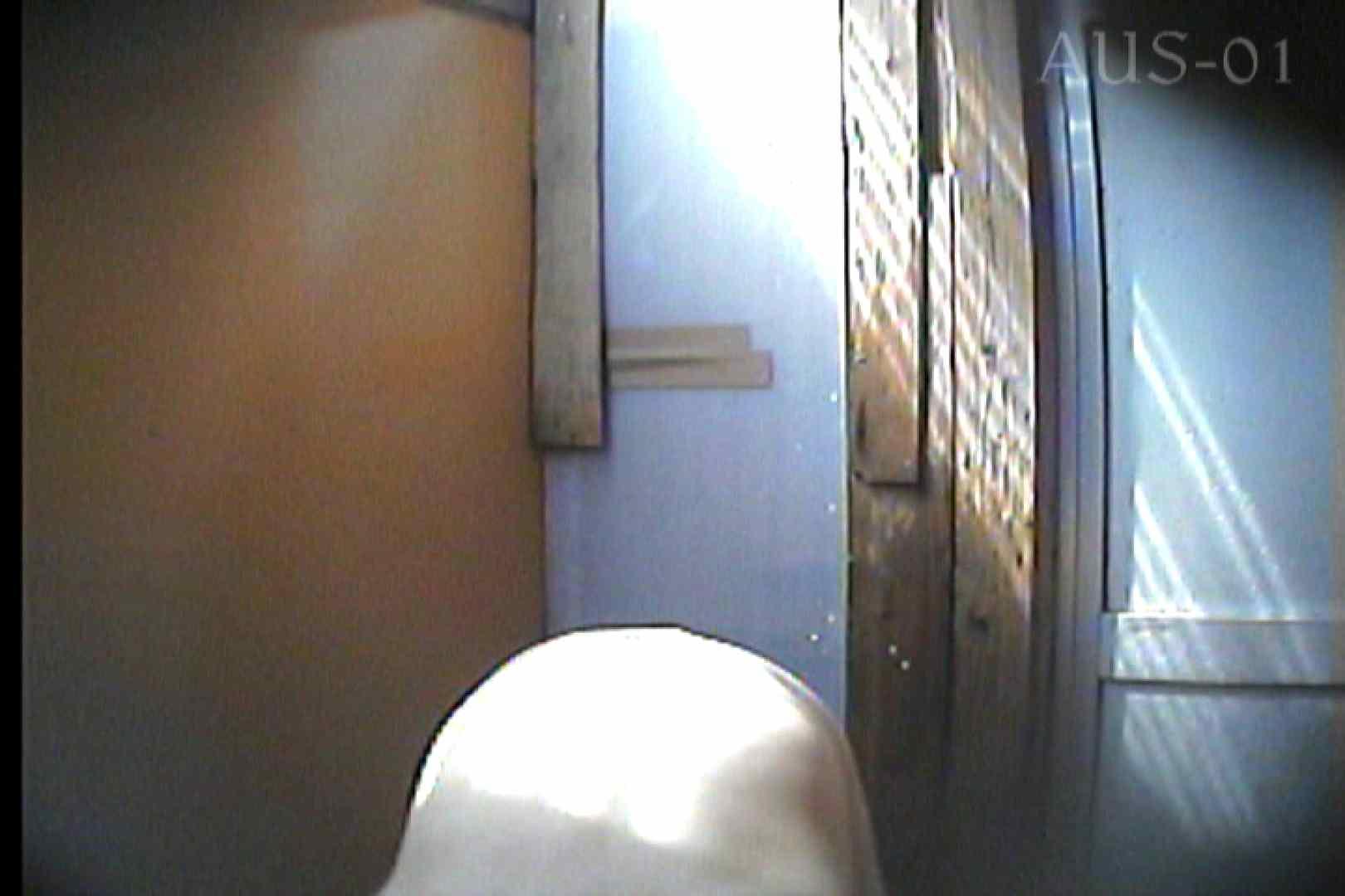 海の家の更衣室 Vol.02 ギャル達   美女  107枚 99