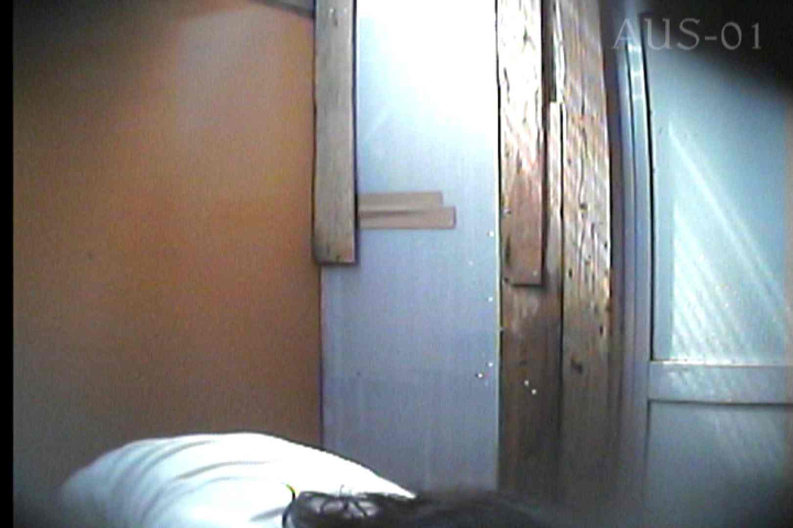海の家の更衣室 Vol.03 シャワー室 | シャワー  95枚 7