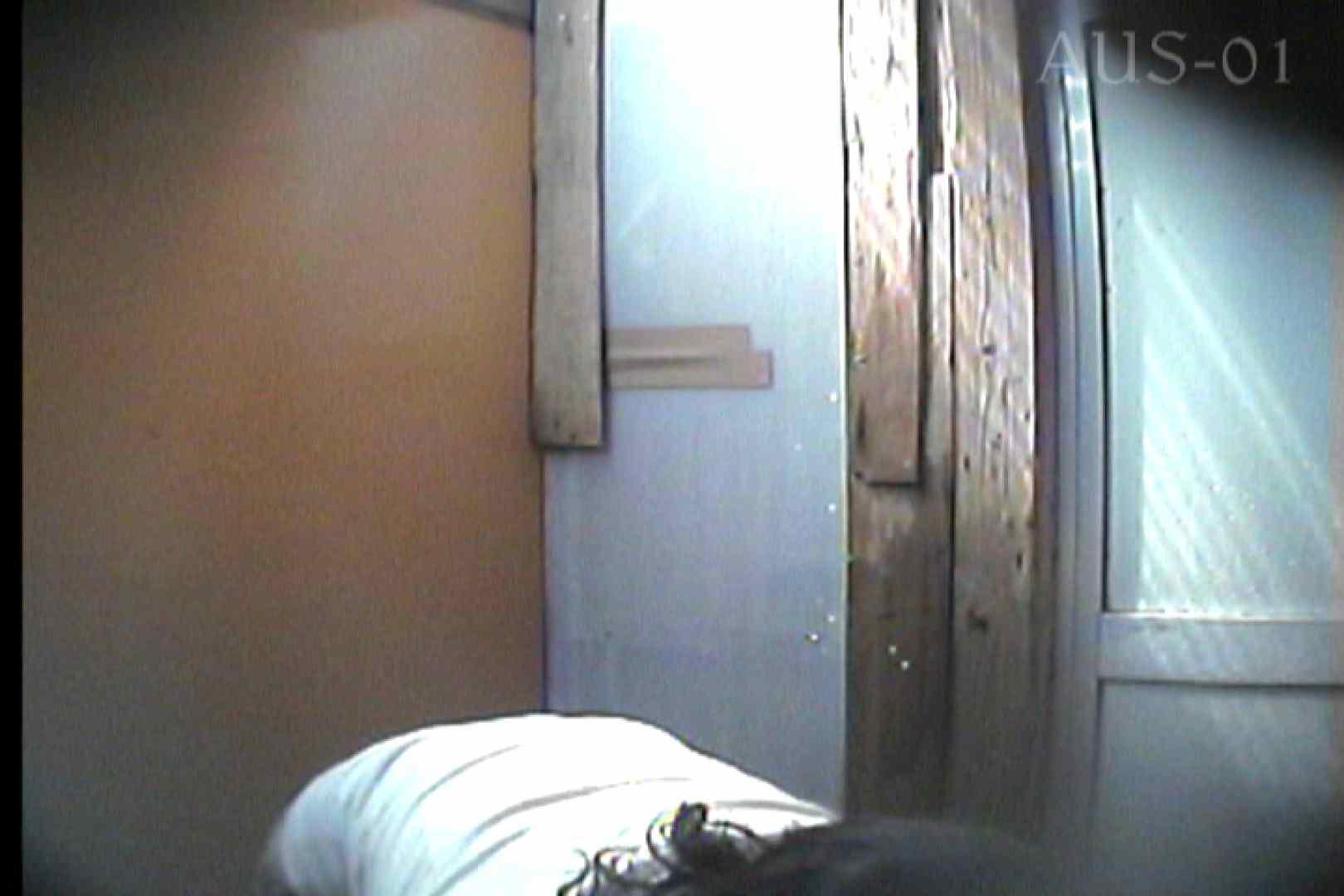 海の家の更衣室 Vol.03 シャワー室 | シャワー  95枚 19