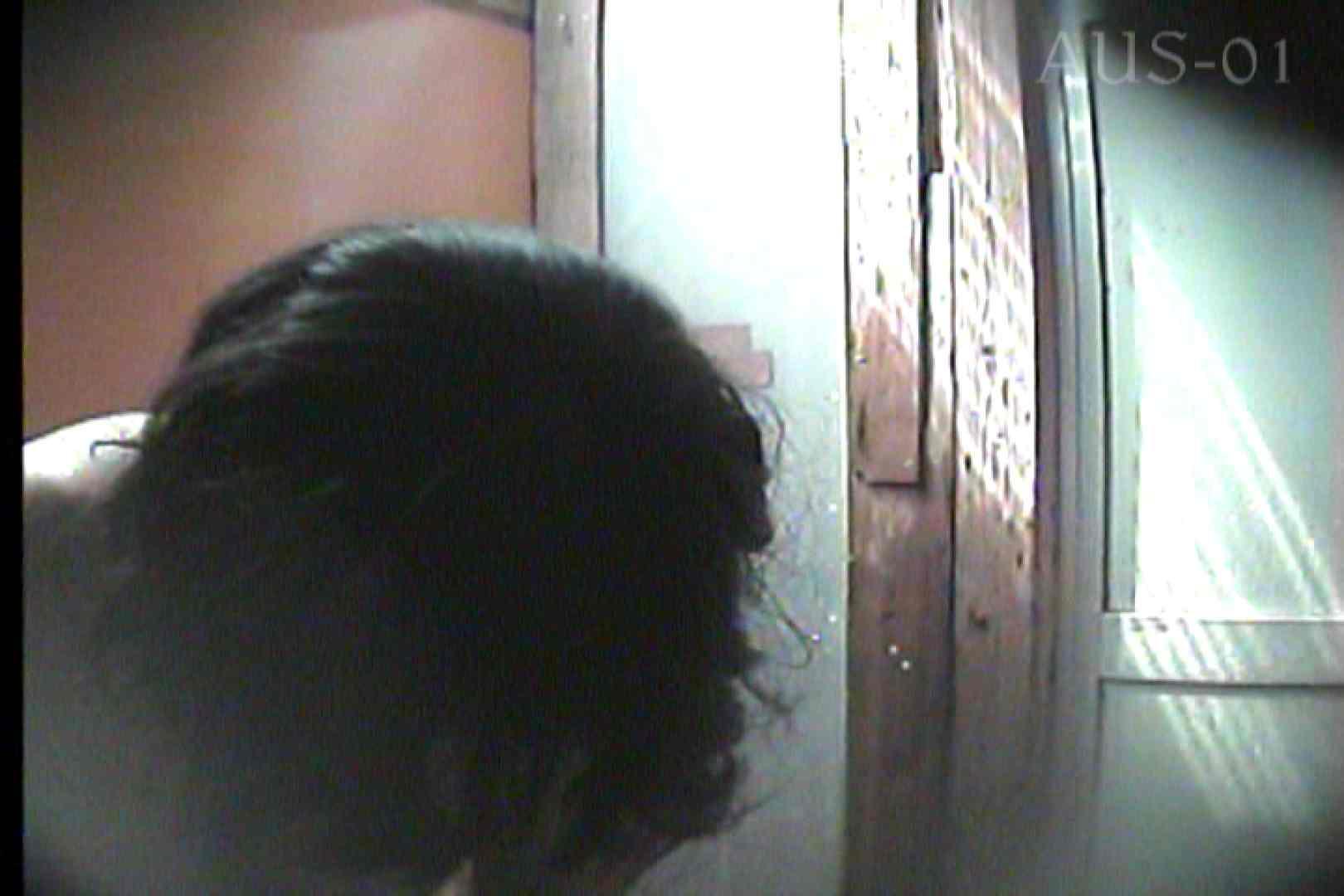海の家の更衣室 Vol.03 美女 おまんこ動画流出 95枚 41