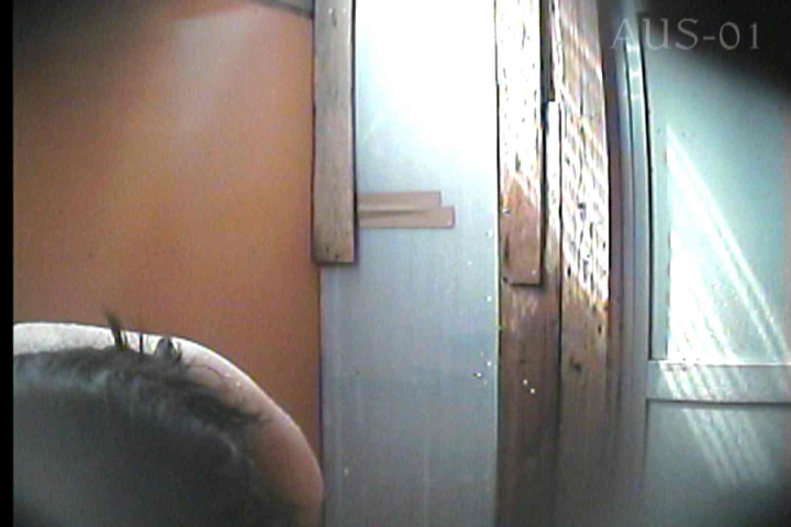 海の家の更衣室 Vol.03 シャワー室  95枚 48