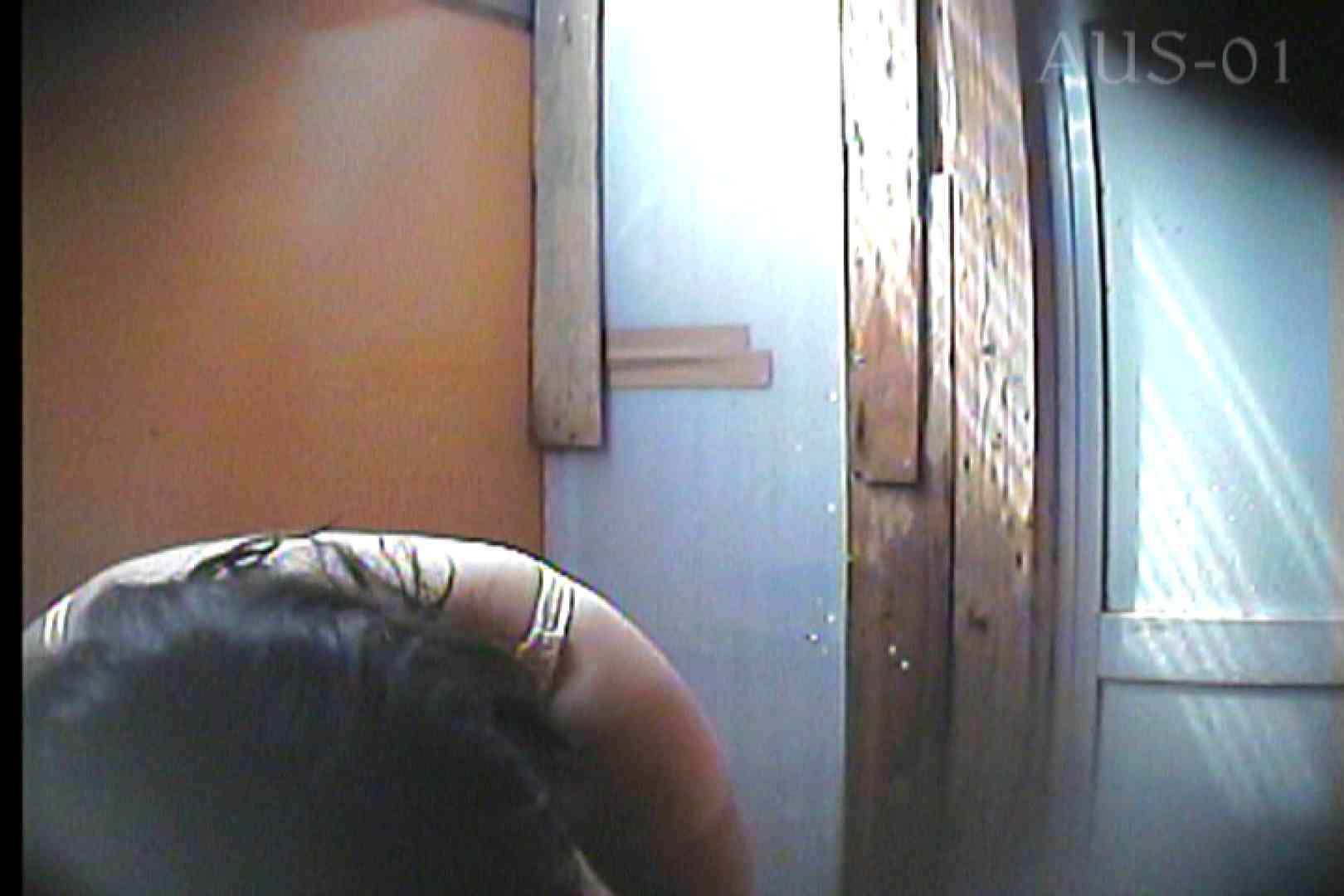 海の家の更衣室 Vol.03 盛合せ オメコ動画キャプチャ 95枚 69