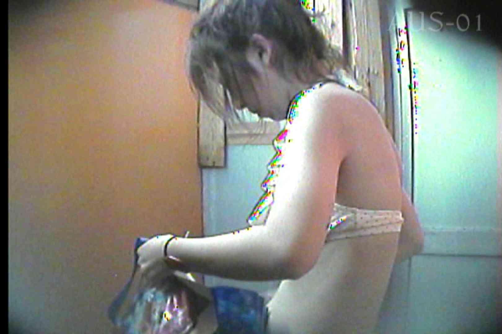 海の家の更衣室 Vol.04 シャワー ヌード画像 110枚 34