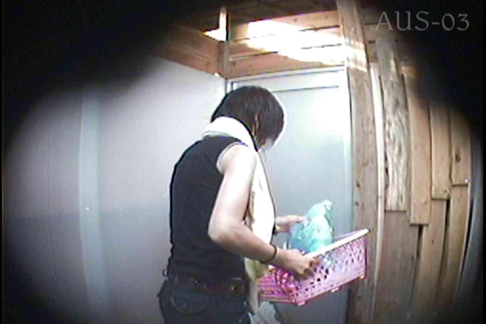 海の家の更衣室 Vol.10 シャワー えろ無修正画像 112枚 29