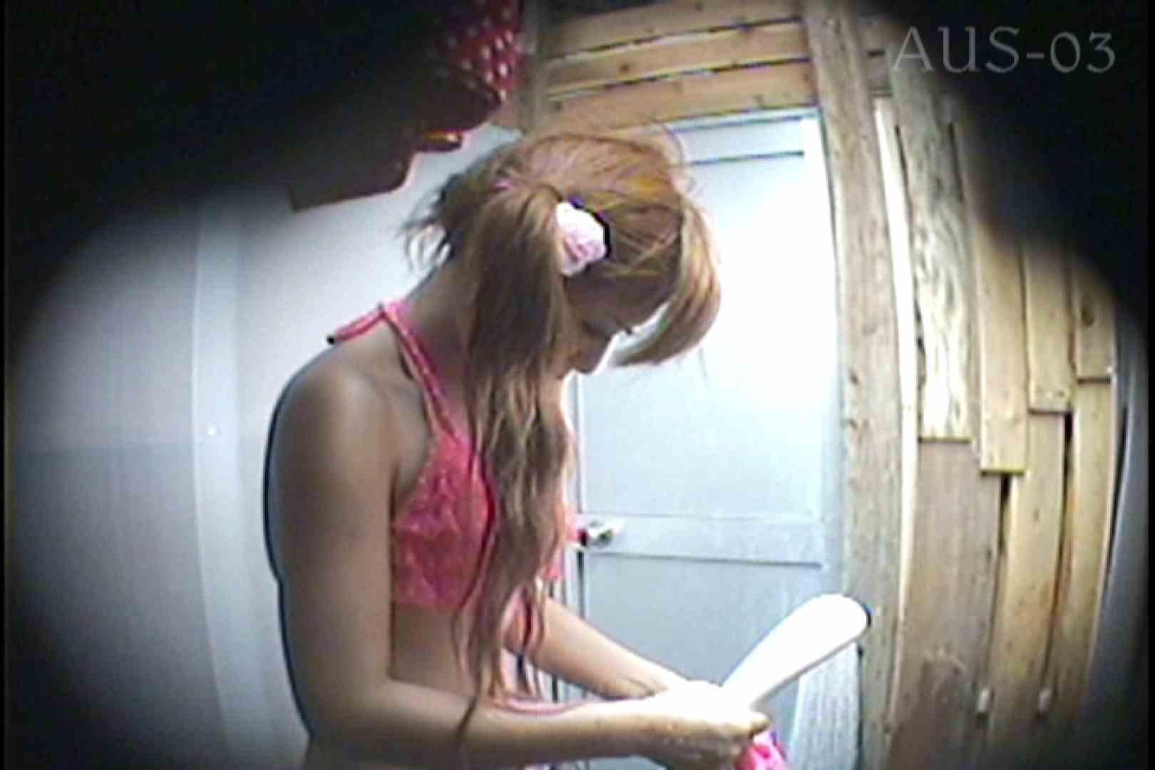 海の家の更衣室 Vol.14 桃色乳首 えろ無修正画像 100枚 6
