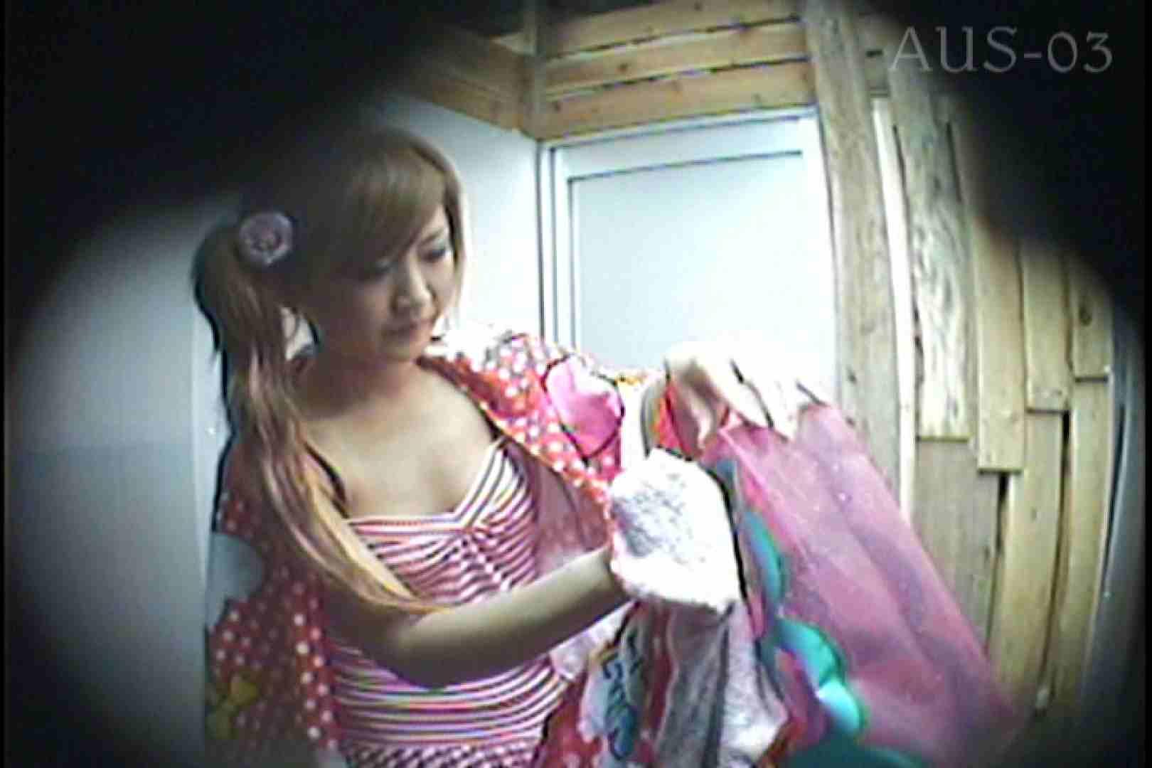 海の家の更衣室 Vol.14 美肌 おまんこ動画流出 100枚 13
