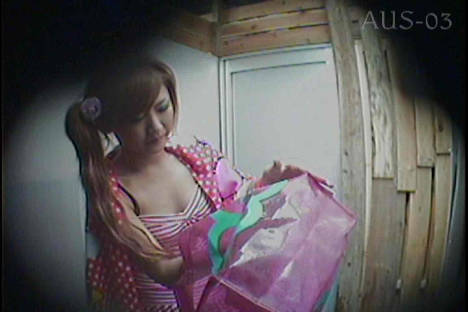 海の家の更衣室 Vol.14 桃色乳首 えろ無修正画像 100枚 15