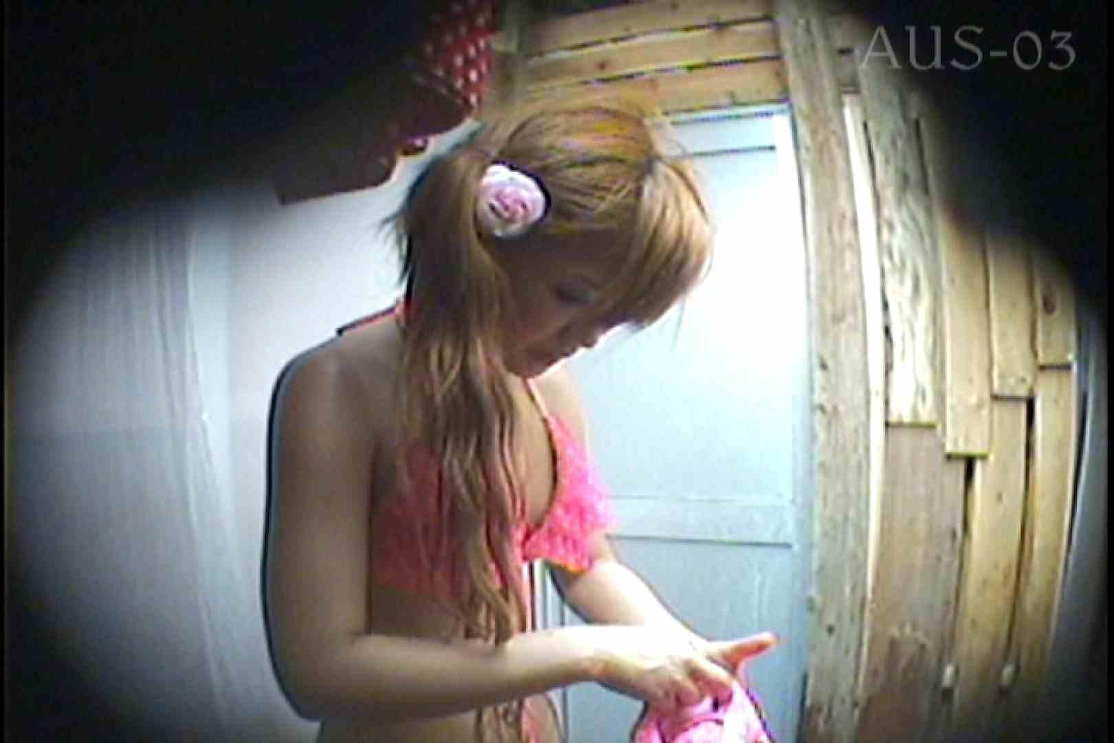海の家の更衣室 Vol.14 桃色乳首 えろ無修正画像 100枚 24