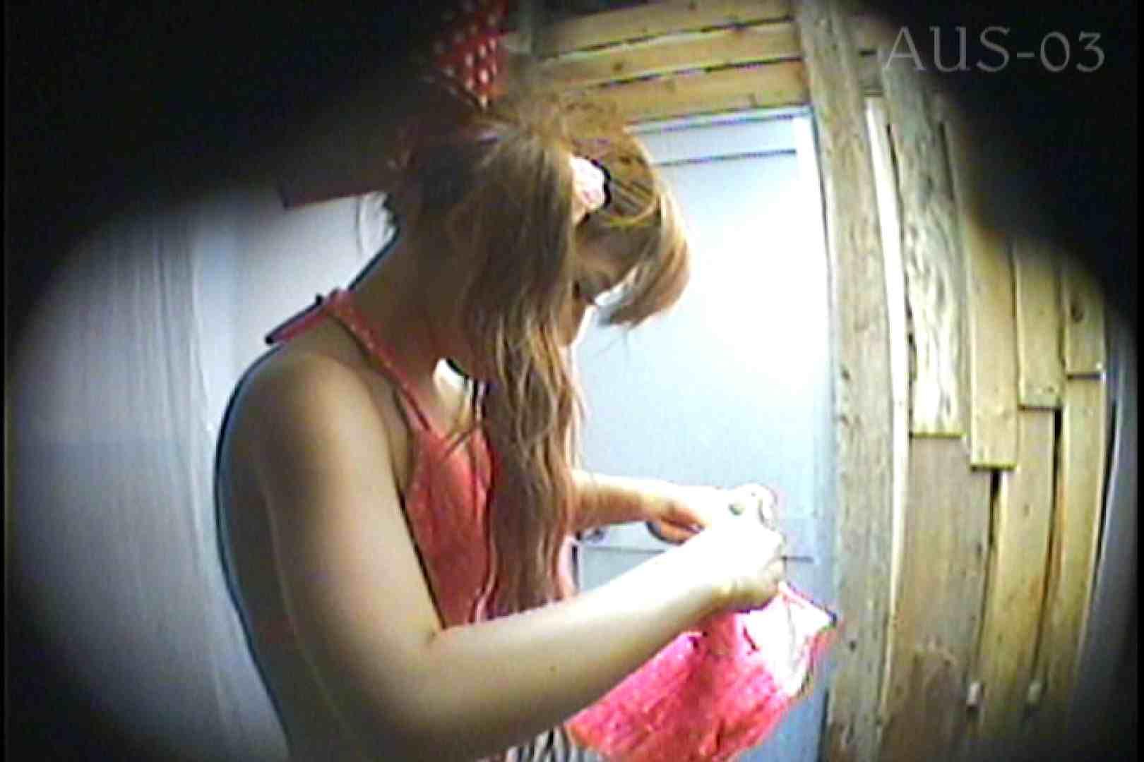 海の家の更衣室 Vol.14 シャワー室 ワレメ無修正動画無料 100枚 25