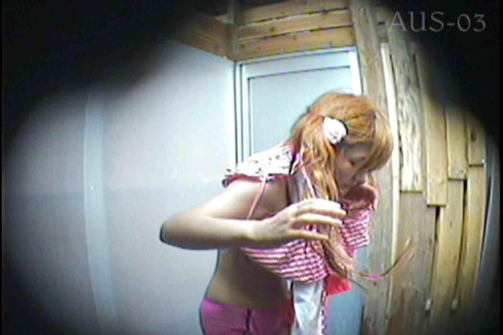 海の家の更衣室 Vol.14 美肌 おまんこ動画流出 100枚 76