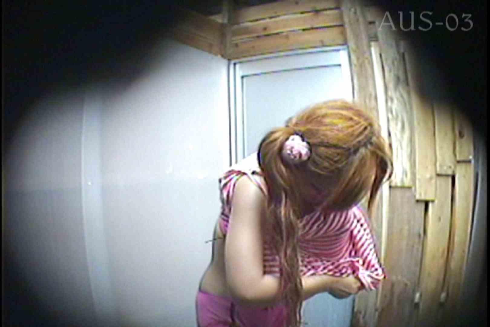 海の家の更衣室 Vol.14 シャワー室 ワレメ無修正動画無料 100枚 79