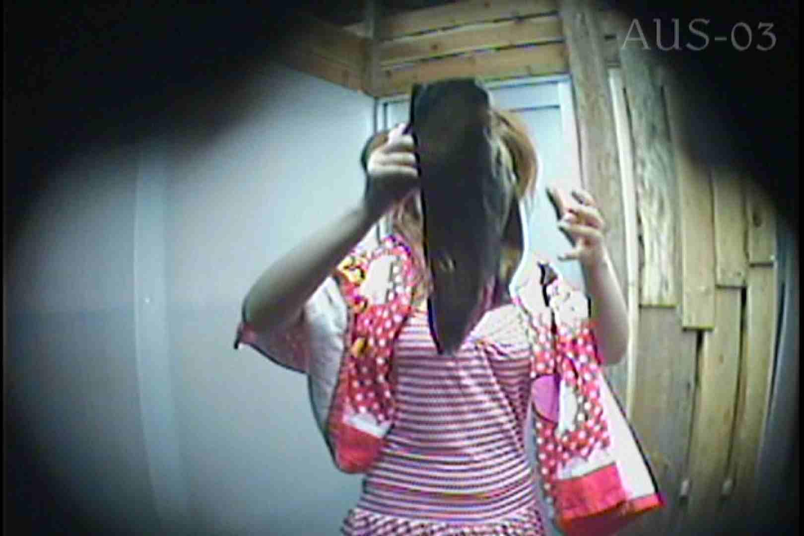 海の家の更衣室 Vol.14 盛合せ アダルト動画キャプチャ 100枚 84