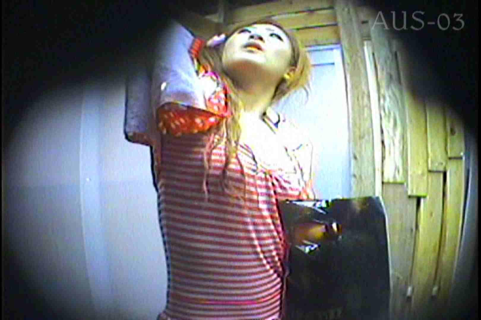 海の家の更衣室 Vol.14 美肌 おまんこ動画流出 100枚 85