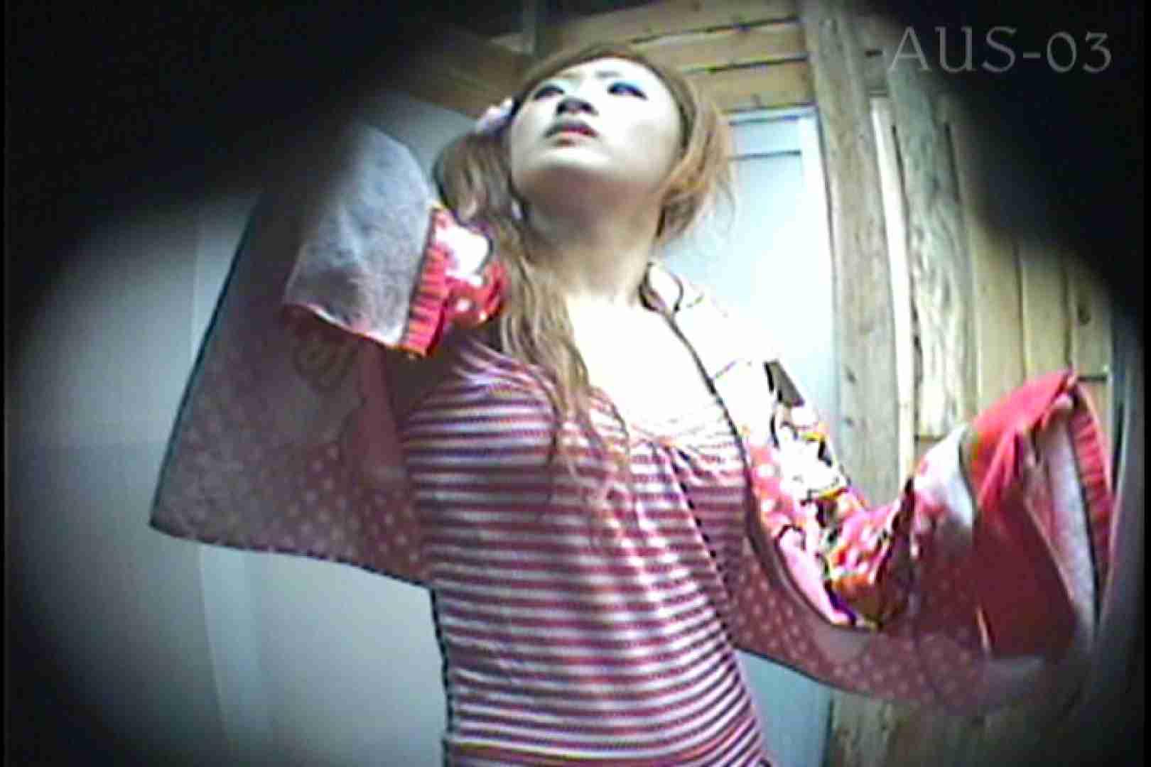 海の家の更衣室 Vol.14 シャワー室 ワレメ無修正動画無料 100枚 88