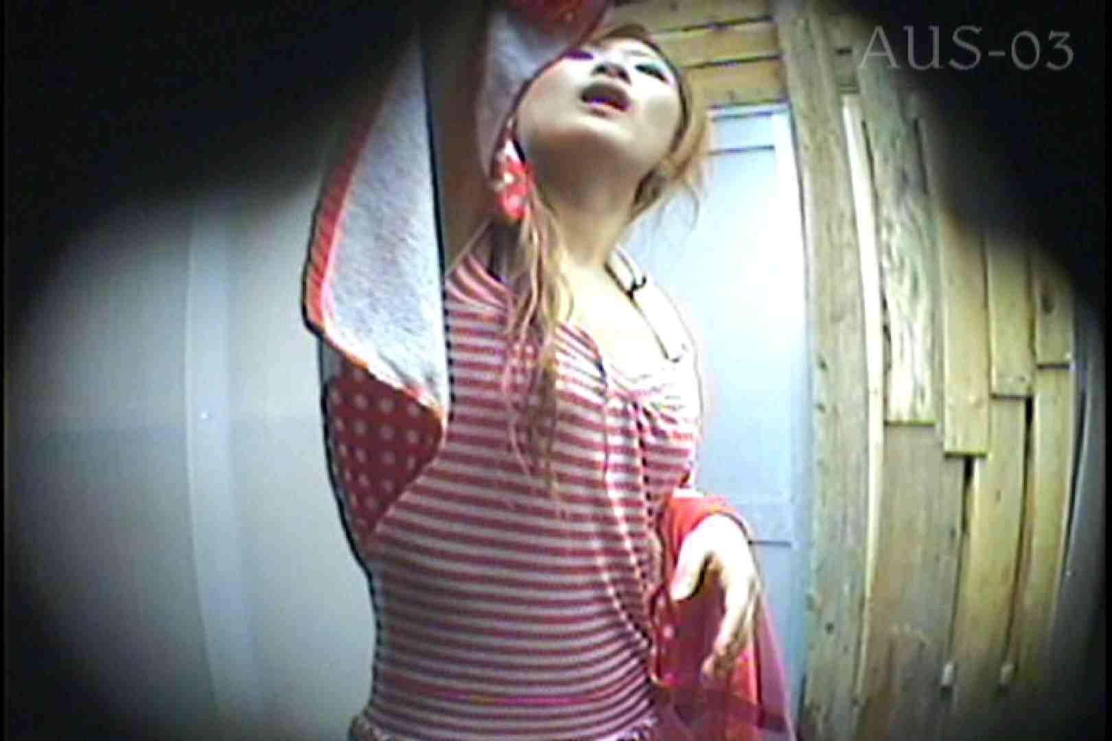 海の家の更衣室 Vol.14 盛合せ アダルト動画キャプチャ 100枚 93