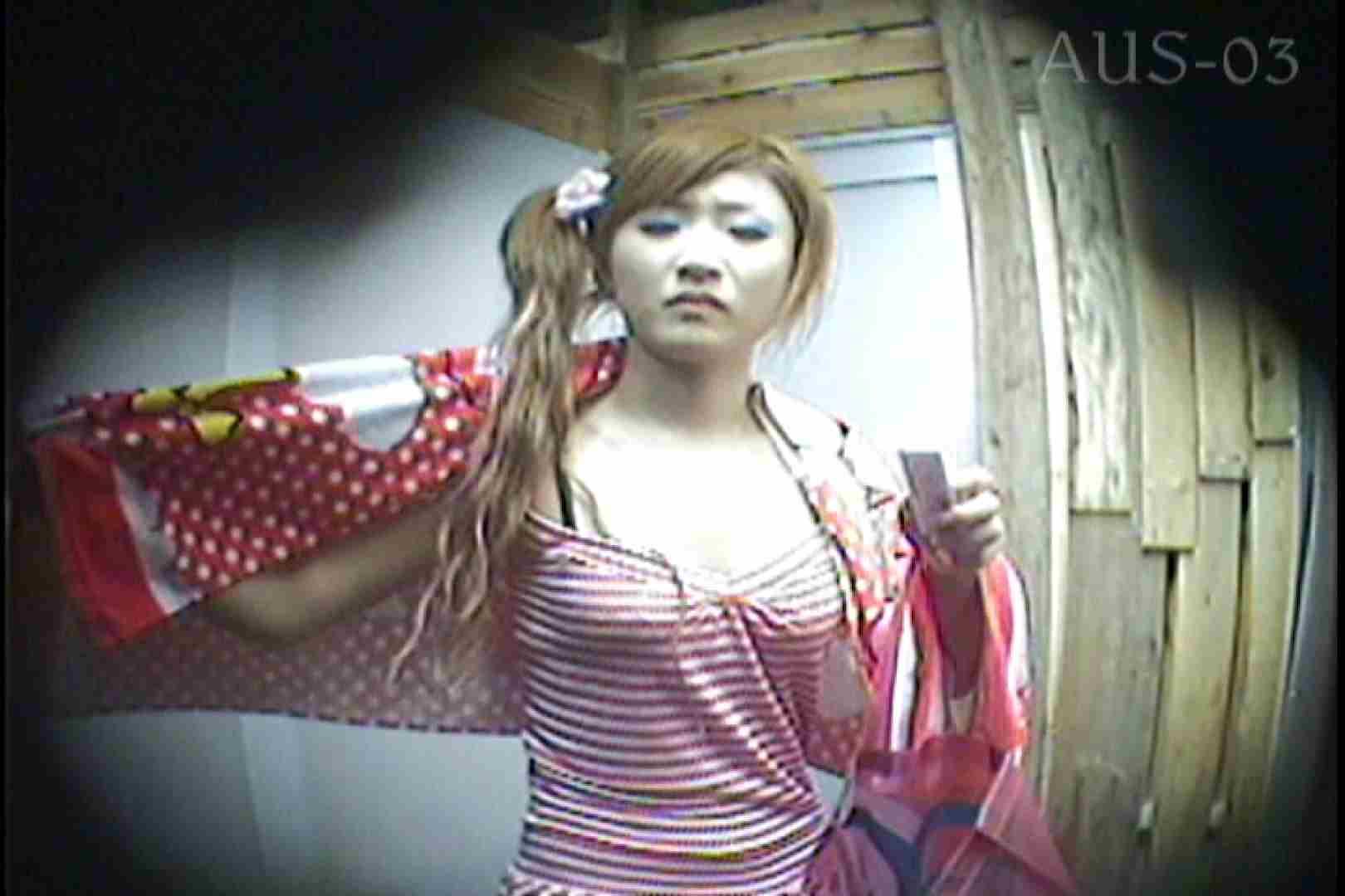 海の家の更衣室 Vol.14 美肌 おまんこ動画流出 100枚 94