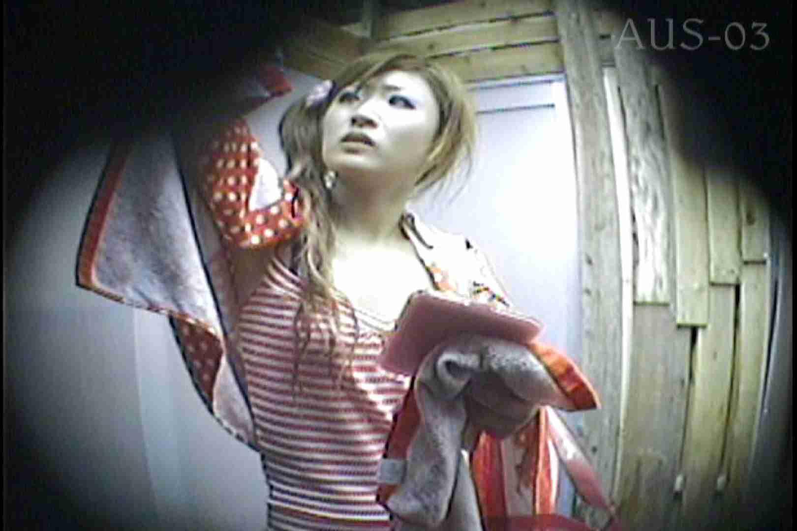 海の家の更衣室 Vol.14 シャワー室 ワレメ無修正動画無料 100枚 97