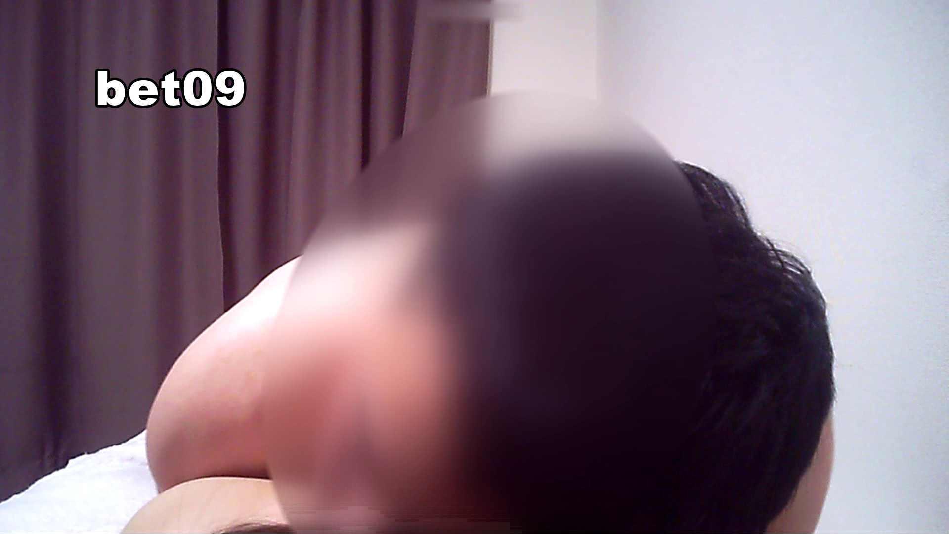 ミキ・大手旅行代理店勤務(24歳・仮名) vol.09 ミキの顔が紅潮してきます セックス AV無料動画キャプチャ 86枚 17