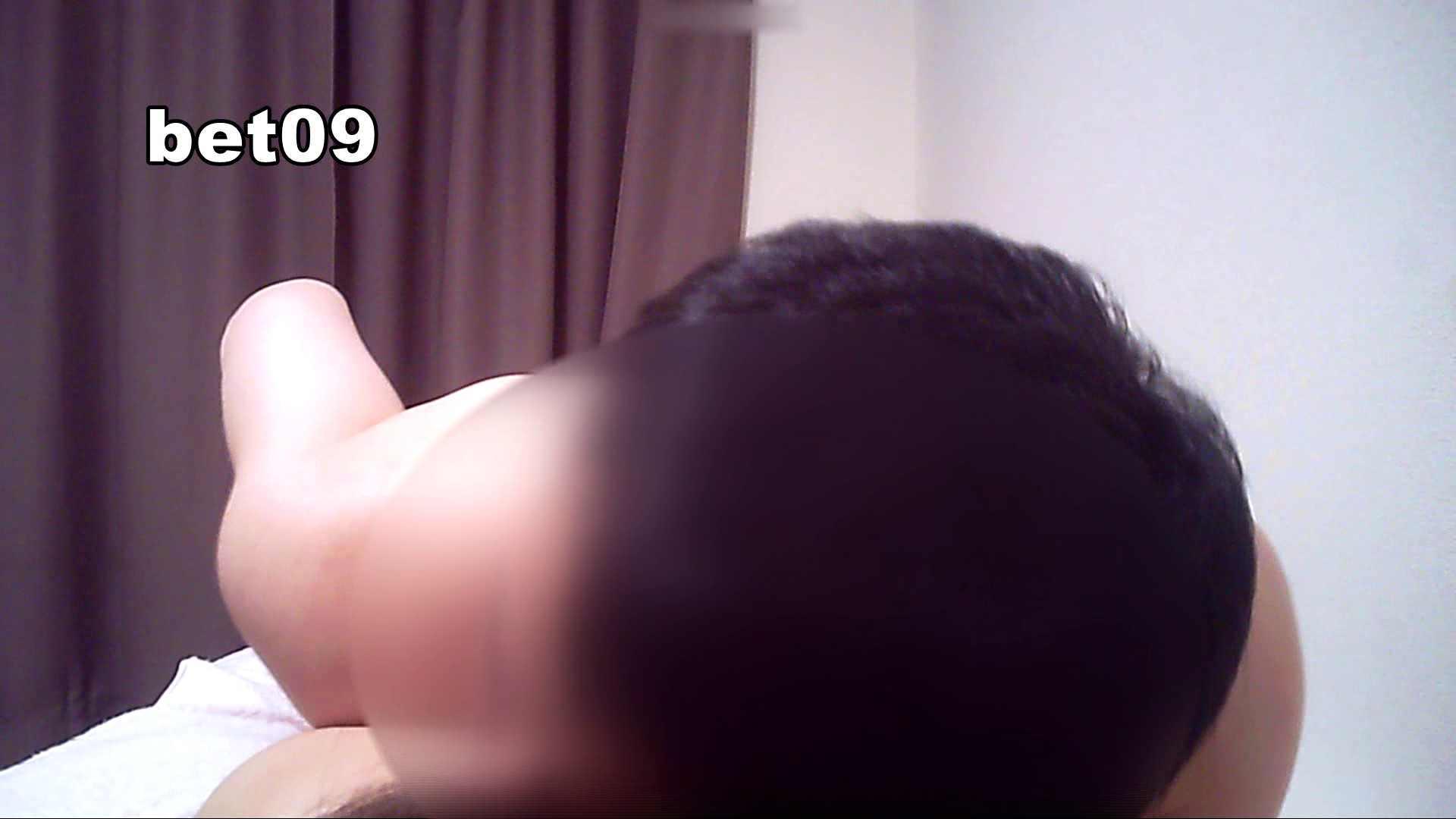 ミキ・大手旅行代理店勤務(24歳・仮名) vol.09 ミキの顔が紅潮してきます リベンジもの   フェラ・シーン  86枚 19