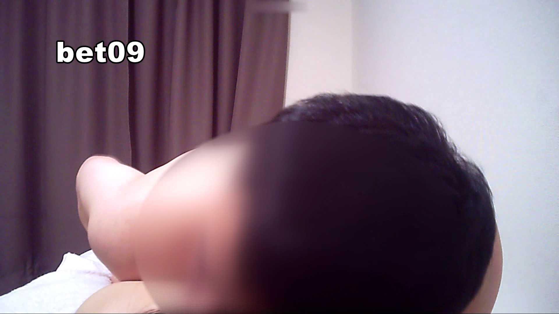 ミキ・大手旅行代理店勤務(24歳・仮名) vol.09 ミキの顔が紅潮してきます セックス AV無料動画キャプチャ 86枚 20