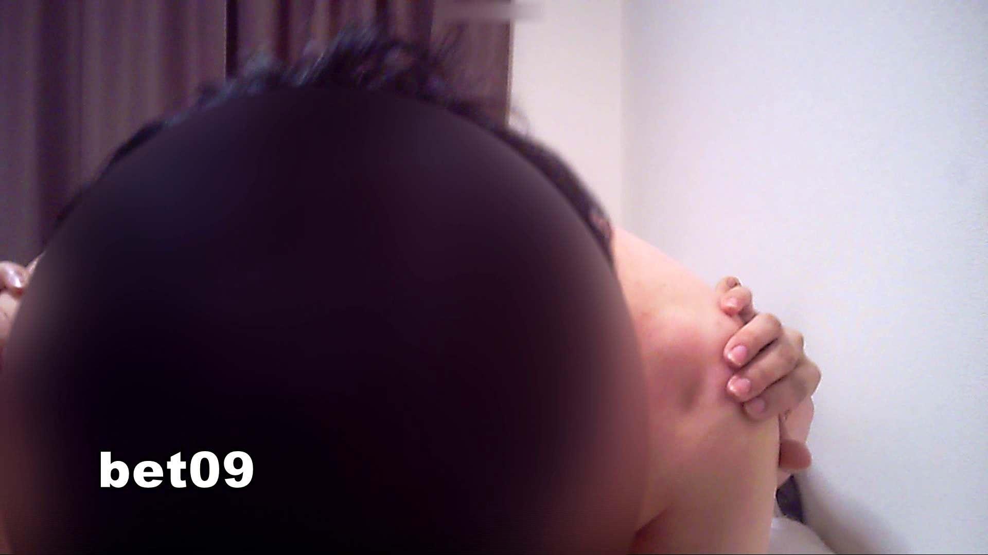 ミキ・大手旅行代理店勤務(24歳・仮名) vol.09 ミキの顔が紅潮してきます リベンジもの  86枚 27