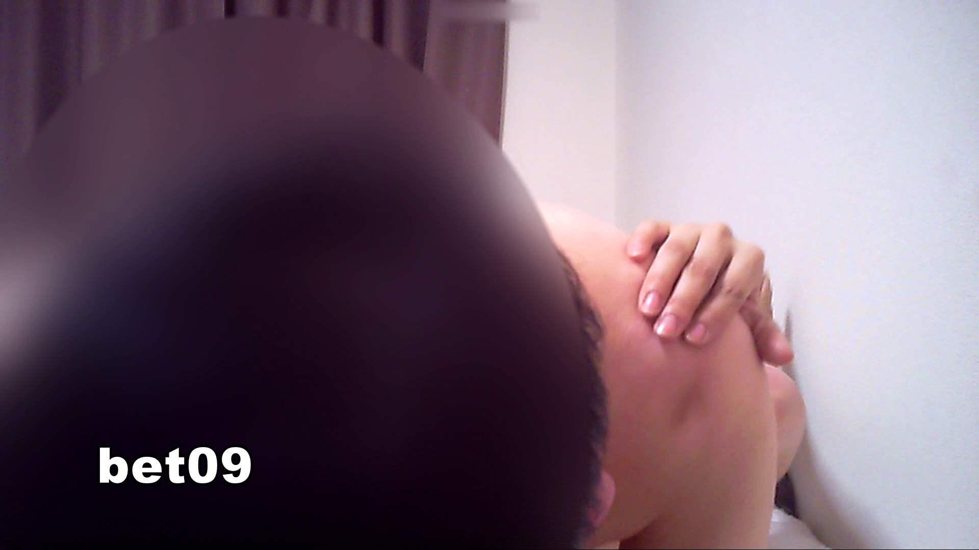 ミキ・大手旅行代理店勤務(24歳・仮名) vol.09 ミキの顔が紅潮してきます リベンジもの   フェラ・シーン  86枚 28