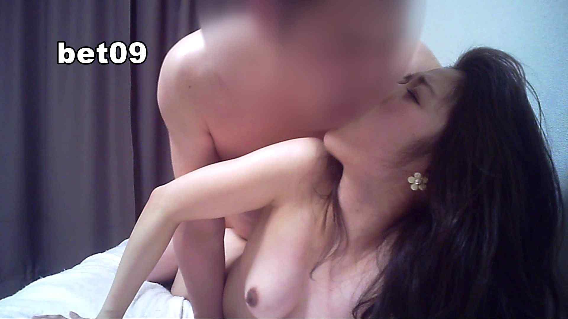 ミキ・大手旅行代理店勤務(24歳・仮名) vol.09 ミキの顔が紅潮してきます セックス AV無料動画キャプチャ 86枚 62