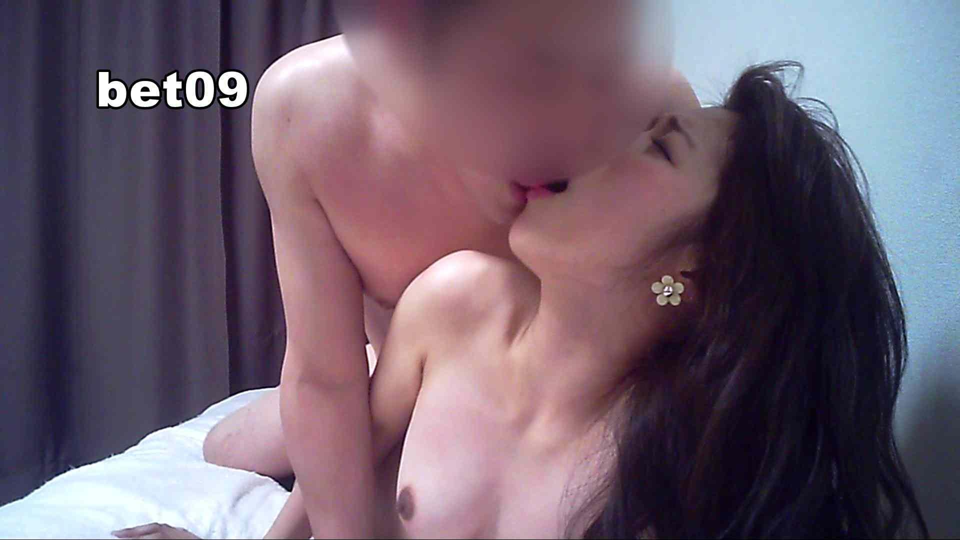 ミキ・大手旅行代理店勤務(24歳・仮名) vol.09 ミキの顔が紅潮してきます セックス AV無料動画キャプチャ 86枚 68