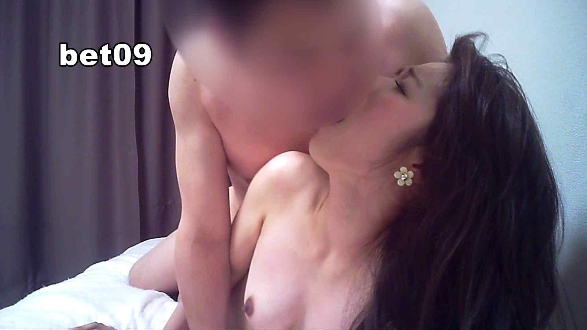 ミキ・大手旅行代理店勤務(24歳・仮名) vol.09 ミキの顔が紅潮してきます セックス AV無料動画キャプチャ 86枚 71