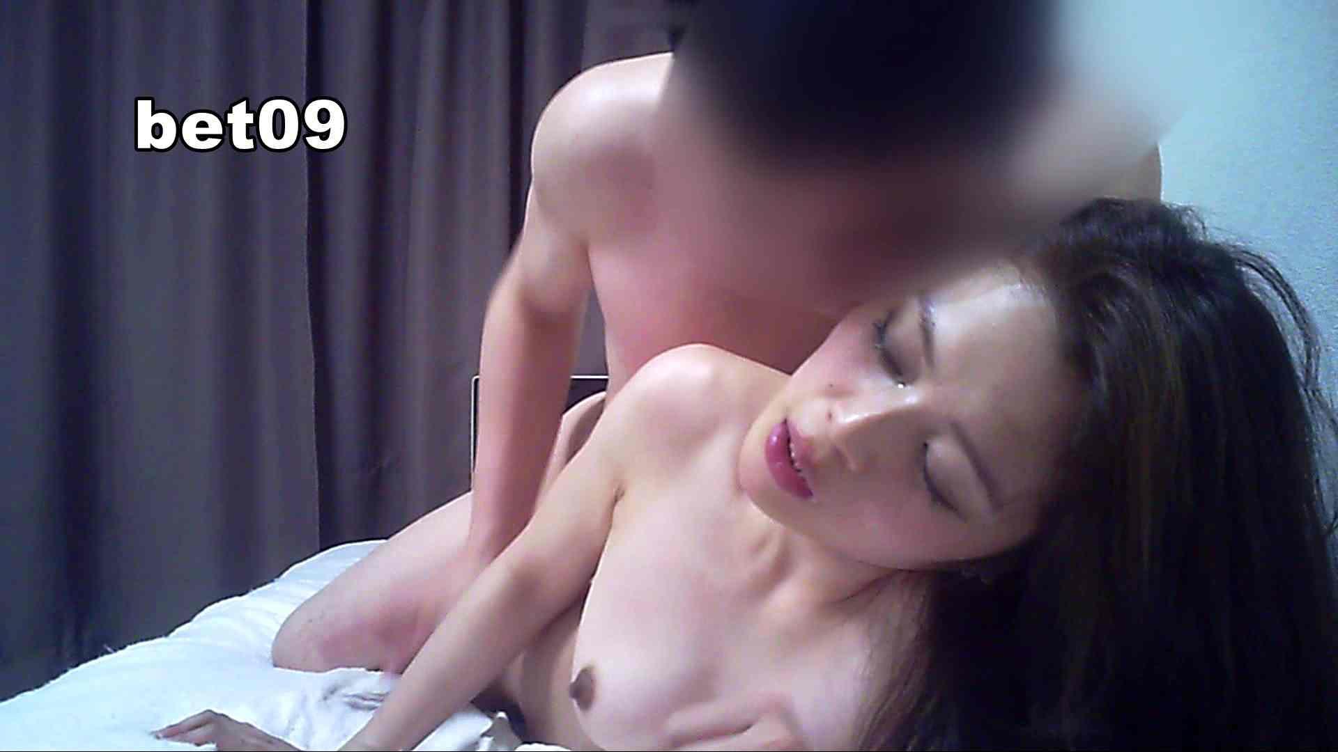 ミキ・大手旅行代理店勤務(24歳・仮名) vol.09 ミキの顔が紅潮してきます セックス AV無料動画キャプチャ 86枚 74