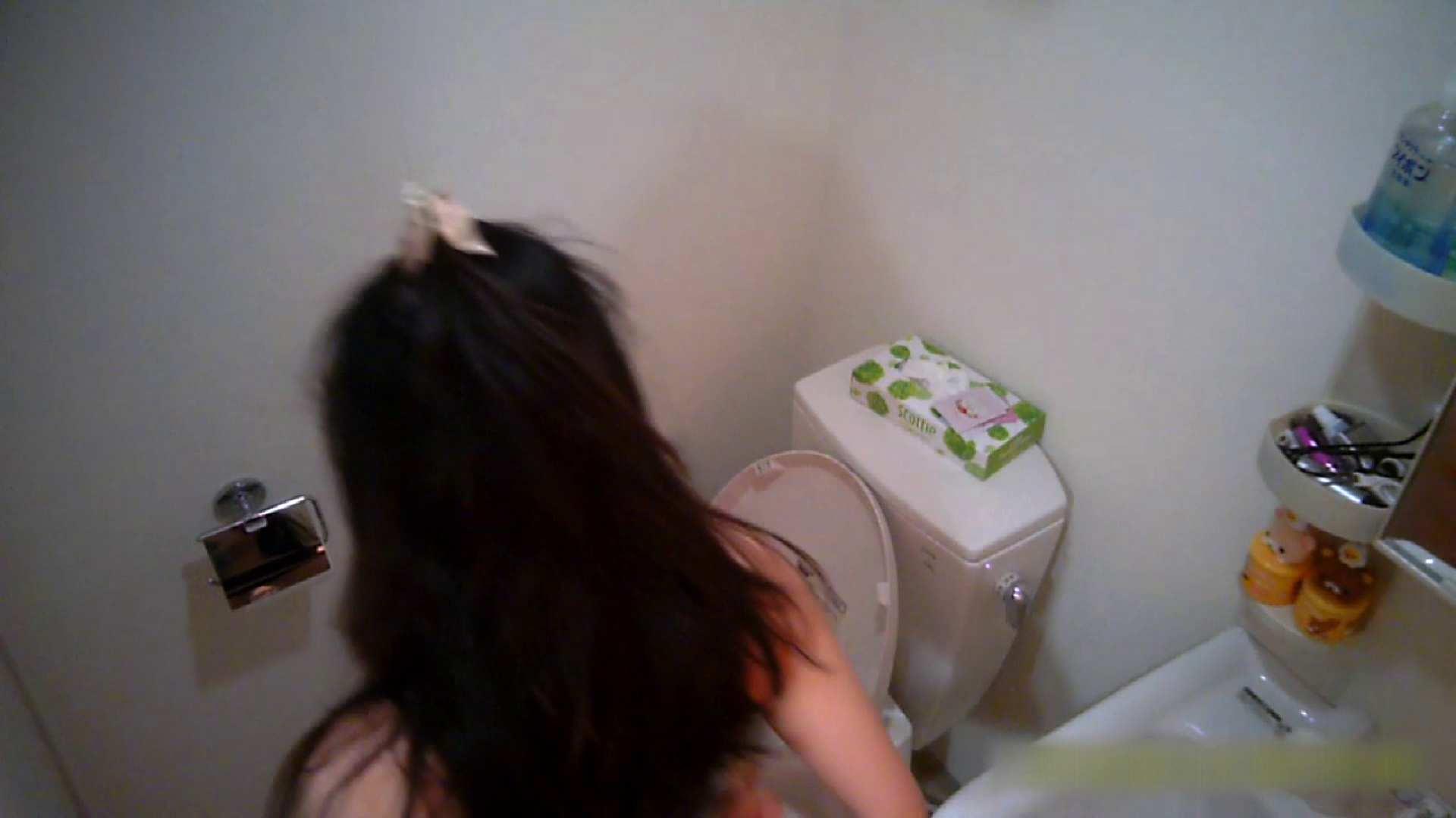 清楚な顔してかなり敏感なE子25歳(仮名)Vol.05 裸でトイレ編 美乳  90枚 42