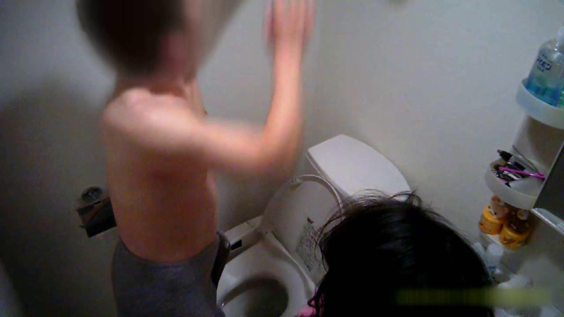 清楚な顔してかなり敏感なE子25歳(仮名)Vol.05 裸でトイレ編 美乳   高画質  90枚 85