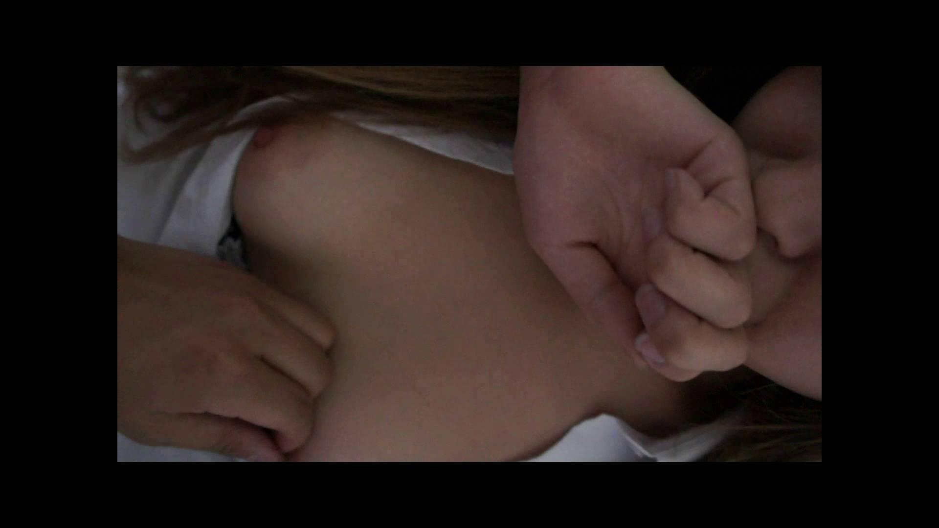 vol.14  これは同意の上での交わりです。 セックス AV無料動画キャプチャ 96枚 26