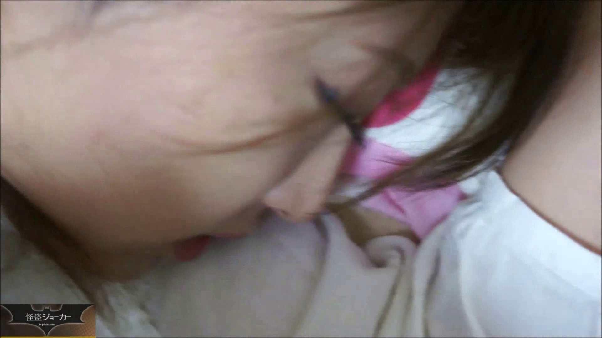 【未公開】vol.23 ユリナ、寝取られのアト。 いじくり  108枚 5